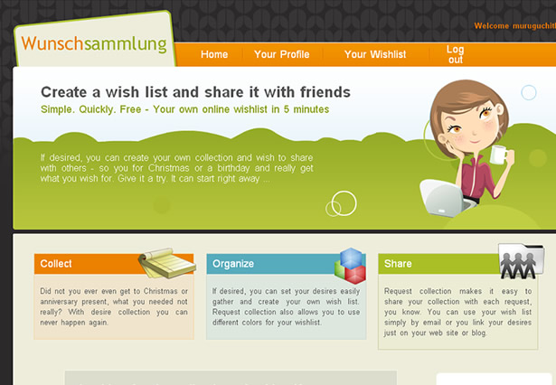 Web Based Wishlist App - Portfolio Image - Galaxy Weblinks